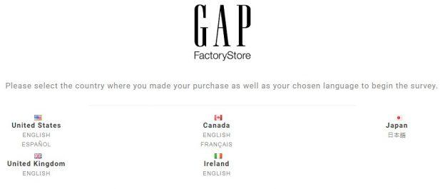 Gap Customer Feedback Survey