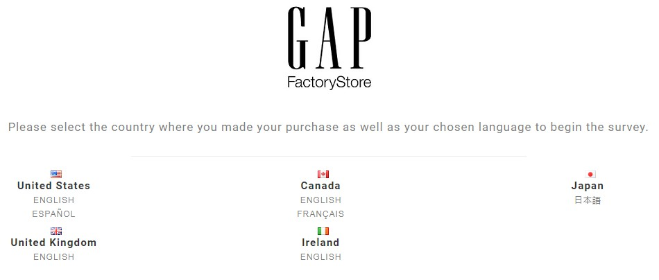 Gap Customer Feedback Survey