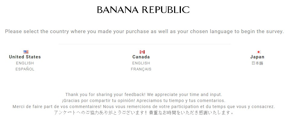 Banana Republic Survey