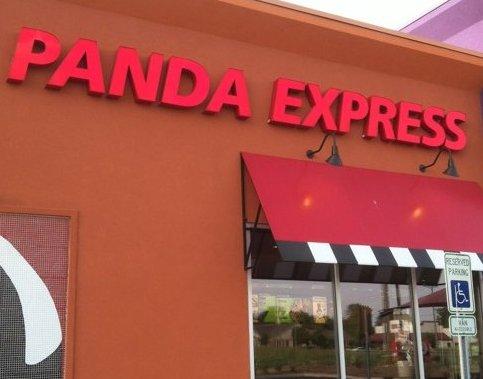 panda-express-fort-wayne