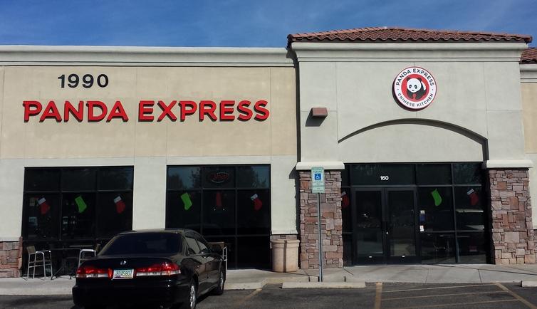 panda express tucson az