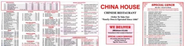 China House Restaurant