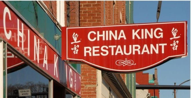China King Restaurant